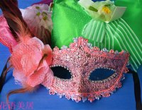 Wholesale White Feathers Buy - Explosion models princess mask feather sequined school party birthday party events wearing welcome to buy