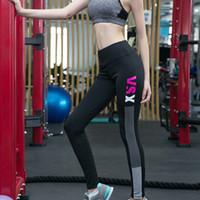 sculpture du corps féminin achat en gros de-Body Sculpting Fashion Pantalons de yoga Séchage rapide Culturisme Sweat Pantalons de sport Femme Collants de jogging Leggings Femmes Sexy VSX tenues