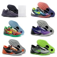 Wholesale Mens Ski Boots 12 - New Drop Shipping Wholesale Famous Bryant 8 Mens Sports Basketball Shoes KOBE Sneakers Size 7-12