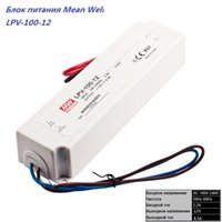 Wholesale Water Proof Led Power Supply - Hot Sale 100w LED power supply 12 24V (non water proof) switch constant voltage transformer+ Free shipping!!!