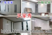 Wholesale Cabinets Entertainment - Thickening pearl furniture renovation ambry of the lacquer that bake cabinet wardrobe stickers PVC pure color adhesive waterproof -519