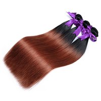 Ombre 1b / 33 Straight 3 Bundles 300g Brazilian Virgin Hair Weaving Extension Ombre Hair Weft Virgin Human Hair