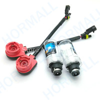Wholesale Hid Xenon Lamp Kit - bulb d2s xenon + wire plug car xenon d2s bulbs 35w 12v bulb d2s lamp 43000k 5000k 6000k 8000k 10000k 12000k