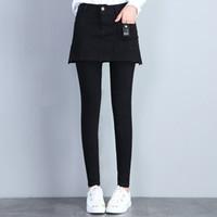 Wholesale Casual Skirt Designs For Women - Fashion Casual Black Skirt Leggings Jeans for Women Slim Pant Stretch Denim Skinny Long Solid Patchwork Design