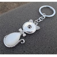 12pcs / lot Fashion Cat Key Chains Noosa Chunks Metal Ginger 18mm Snap Button Cat Eye Keyring 2.3 * 11.5cm Ювелирные изделия для мужчин