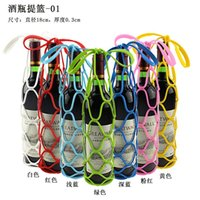 Wholesale 2016 New Design Wine Bottled Bag Gift Bag Silicone Insulation Pad Multi function Silicone Bag Pad DHL Free Multicolors