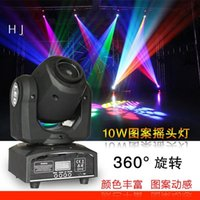 depends on clients spot shows - Professional stage light event show for dj and disco LED gobo moving light w led mini moving head spot light