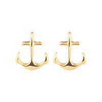 Wholesale Cheap Anchor Earrings - Wholesale 10Pcs lot Cheap Earrings 2017 Fashion Men 18K Gold Earrings Fine Jewelry Simple Boat Anchor Stud Earrings For Women
