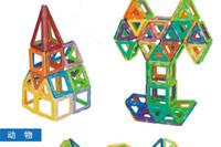 Wholesale Kids Gift Bulk - BULK wholesale Magnetic Building Blocks Creator Carnival Set Rainbow colors Magnet Block Toys for kids Christmas Gift