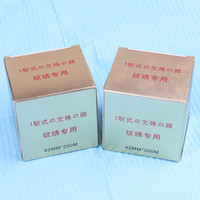Wholesale Inexpensive Wraps - Hot Sales Inexpensive Household Products Multifunction Plastic Wrap Supply MUA905