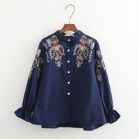 Wholesale Heavy Embroidery Suits - Explosion 2017 New Pattern Suit-dress Heavy Embroidery Cotton Stand Lead Lotus Leaf Edge Shirt 1626353320