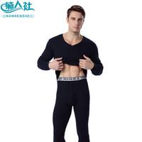 Wholesale Long Johns Sets For Men - Wholesale-2015 Winter Brand Mens Thermal Underwears Men's Fashion Cotton Long Johns Sets For Man