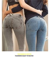 Wholesale Women Sport Denim Trousers - Honey peach lifts buttock fitness body sports women's trousers tight jeans sexy yoga clothes multi-color optional