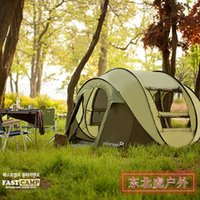 Wholesale Field Professional - 2016 new super automatic 5-6 people single layer Korean brand ultralight professional design camping tourist tent