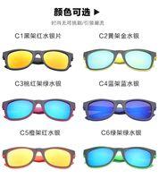 Wholesale sports sunglasses logo for sale - Group buy Hot Sale brand Sunglasses Dazzle colour without logo glasses Cheap sunglasses On sale DHL Free ship