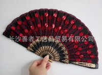 Wholesale Best Service Cans - Best quality + competitive price + best service + + the most efficient production cycle can customize any number of small orders Wedding Fan