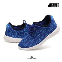 Wholesale Wholesale Childrens Sneakers - Cheap Sneakers Sports Shoes Childrens Shoes Child Kids Shoes 2016 Korean Boys Girls Athletic Footwear Children Athletic Shoes Ciao C23499