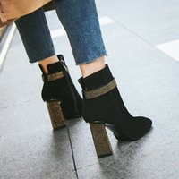 Rhinestone Thick High Heels Velvet Uppers Women's Martin Botas Black Square Toe Ladies Bombas Booties Shoes Tamanho grande 40 41 42 43 Personalizado