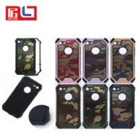 Wholesale Tpu Camouflage Iphone Cases - Army Camouflage Pattern 2 in1 Armor Hard Phone Case For iPhone 6 6s 6Plus 7 7Plus Samsung S5 S6 S6Edge S7 S7Edge