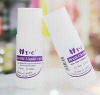Wholesale Acrylic Liquid 75ml - Acrylic Powder 75ml Professional Nail Art System Acrylic Powder Liquid For False Tips Acrylic Nail Kit Clear Acrylic Powder Nails Crystals
