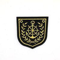 anker-eisen-patches großhandel-Anchor Helm Sailor Navy Nautische Motiv Abzeichen Aufbügeln Bestickte Patch Geschenk Shirt Tasche Hosen Mantel Weste Individualität