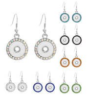Женская мода Snap Buttons Earrings Fit 12mm Button Crystal Rhinestone Hoop Hook Earring Jewelry Результаты 10 пар F455L