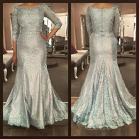 Mermaid Lace argento madre della sposa Abiti Plus Size 2017 Mezza manica Groom Dress For Weddings