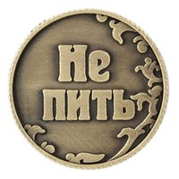 Wholesale Antique Russian Gold - Wholesale- [to drink - do not drink]Russian game coins pretty house party ornaments crafts table decoration Vintage replica gold coins set