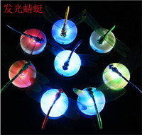 Wholesale Colorful Dream Lamp - Romantic LED Butterfly Night Light Dream Bed Lamp Colorful Fiber Optic dragonfly Nightlight LED Butterfly For Halloween Christmas party gift