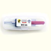Wholesale Used Cars Autos - professional used locksmith tool HU66 car door open tools for locksmith SYG-040