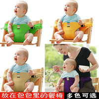 Wholesale Portable Booster Seats - TAF Toys Infant Chair Portable Seat Dining Lunch Chair Seat Safety Belt Stretch Wrap Feeding Chair Harness Baby Booster Seat B-4