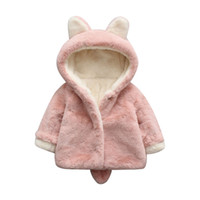 Wholesale Winter Feather Jacket Girls - baby girls Velveteen coat Children autumn & winter coat baby cashmere jacket clothes Girls Baby Outfits & Sets for 0~3 years
