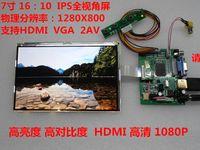 Wholesale Vga Hdmi Diy - Wholesale-HDMI + 2AV + VGA 7 inch IPS LCD panel HSD070PWW1 1280 * 800 Raspberry pie LCD screen display DIY kits
