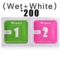ingrosso pulire la carta-400pcs (200wet + 200dry) Alcol Prep Swap Pad Wet Wipe per Antisettico Cura della pelle Pulizia Gioielli Carta dello schermo del telefono mobile