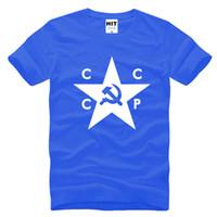Wholesale Ussr Army - WISHCART CCCP USSR Soviet Union KGB Creative Printed Mens T Shirt Tshirt 2016 Short Sleeve O Neck Casual T-shirt Tee Camisetas Hombre