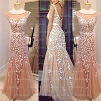 Wholesale Elastic Ribbon Belts - Champagne 2016 Prom Dresses Illusion Bateau Lace Appliques Capped Sleeves Low V Back with Belt Mermaid Evening Gowns