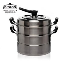 Cheap Wholesale-0 Cookware three layer steamer multi-layer stainless steel soup pot compound sole three layers steamer skillet bag