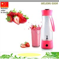 Single Gear (Masticating) Juicer 3.6V 23W New Electric Juice Cup Lemon cup Mini Portable fruit & vegetable Blender with USB charger Fresh fruit Carry cup Gifts water bottles 010267