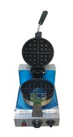 Wholesale Can rotating Waffle maker machine with recipe for hot sale a plate
