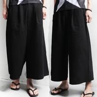 Wholesale Stage 36 - Wholesale-New men's casual loose pants men street skirts pants men stage show punk wide leg trousers pant Plus Size 27-36,K935