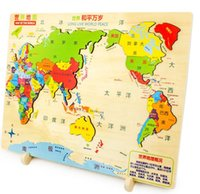 Wholesale Childhood Intellectual - Children's Wooden Jigsaw Puzzles 3D Large Chinese World Map Jigsaw Wood Disassembly Early Childhood Educational Tool Intellectual toys