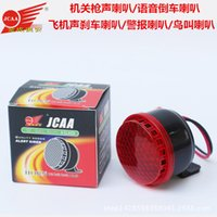Wholesale cell phone boosters online – Automobile and motorcycle modified horn electric vehicle airplane sound horn super sound booster vehicle brake sound alarm horn