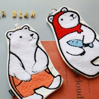 Wholesale Towels Cosmetic Bag - U -Pick Creative Polar Bear Towel Embroidery Cosmetic Bag Profissional Toiletry Bag Fashion Women Makeup Bag
