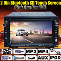 6.2 Pulgadas 2 Din Car DVD radio Reproductor Bluetooth Panel táctil Reproductor de MP3 / MP4 FM Estéreo Audio Headunit In Dash Video USB / SD NO GPS