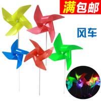 drachen lichter großhandel-Kinderspielzeug DIY LED-Licht vier bunten Windmühlenwind drehen den Drachenkindergarten Handgemachte Werbegeschenke