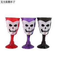 Wholesale Ghost Clubs - 20pcs lot Halloween Party Supplies LED Ghost Claw Cup Horror Ghost Glass Bar Club Halloween Party Claw Cup Halloween LED Cup