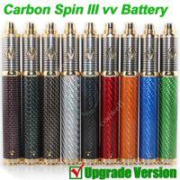 cig battery vv achat en gros de-NOUVEAU Vision Carbone Spin III vapen 3 Fibre de carbone 3.3-4.8V 1650mAh ego II Tension variable vv batterie Tesla e cigarette cigarette atomiseur DHL