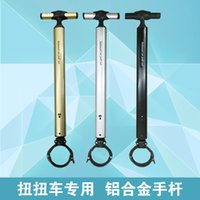 Wholesale Rods Handles - Hoverboard pull rod Fashion Accessorie 6.5 10inch 2 wheel self balancing electric scooter trolley scooter tie rod hoverboard portable handle