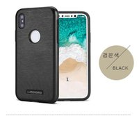 Wholesale Iphone Imitation - Hot Luxury Imitation Metal Brush Case for iphone 8 iphone X Phone Accessories Hard Back Cover with OPP bag