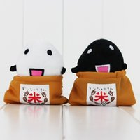 Wholesale Childrens Baby Dolls - Cute Black Baby Rice & white Baby rice Plush Soft Stuffed Pendant Doll Toy for Childrens' Doll Kids' Gift free shipping EMS